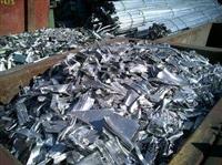 中山黃圃鎮新地廢鋁回收價格-回收廠家