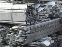 中山东凤镇和泰废铜粉回收电话-