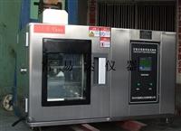 桌上型高低温试验箱供应商/小型高低温试验箱TLP30