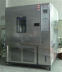 富易达可编程高低温试验箱TLP1000/可程式高低温试验箱厂家