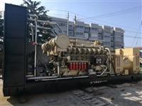 绍兴发电机回收公司旧发电机组回收