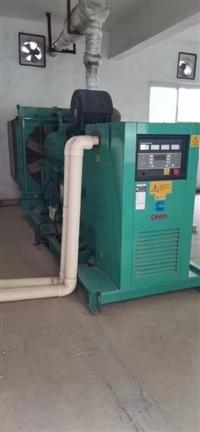 舟山二手发电机回收旧发电机组回收