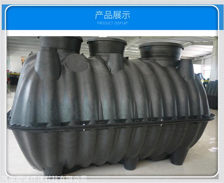 三格式旱厕改造项目三格化粪池全新