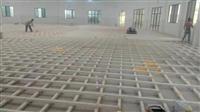 靖远县体育馆篮球地板多少钱一平方