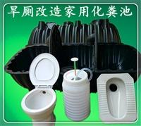 塑料化粪池耐用吗