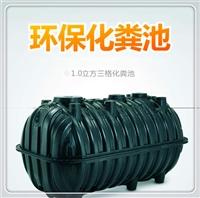 塑料化粪池怎么安装