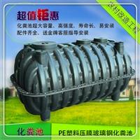 陕县塑料化粪池厂家一体