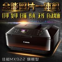 郑州市金水区打印机加粉,上门复印机维修