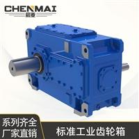 源头工厂 直销H2DH12齿轮箱 大功率齿轮变速箱 硬齿面齿轮箱出售
