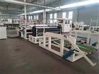 衛生紙加工設備生產線