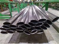 不锈钢型材管