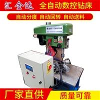 北京非标数控钻孔机汇欣达45多轴数控钻孔机