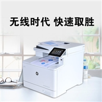 鄭州惠濟區復印機上門維修