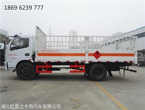 咸阳不燃易燃气体运输车,东风多利卡6.95吨仓栏气瓶车