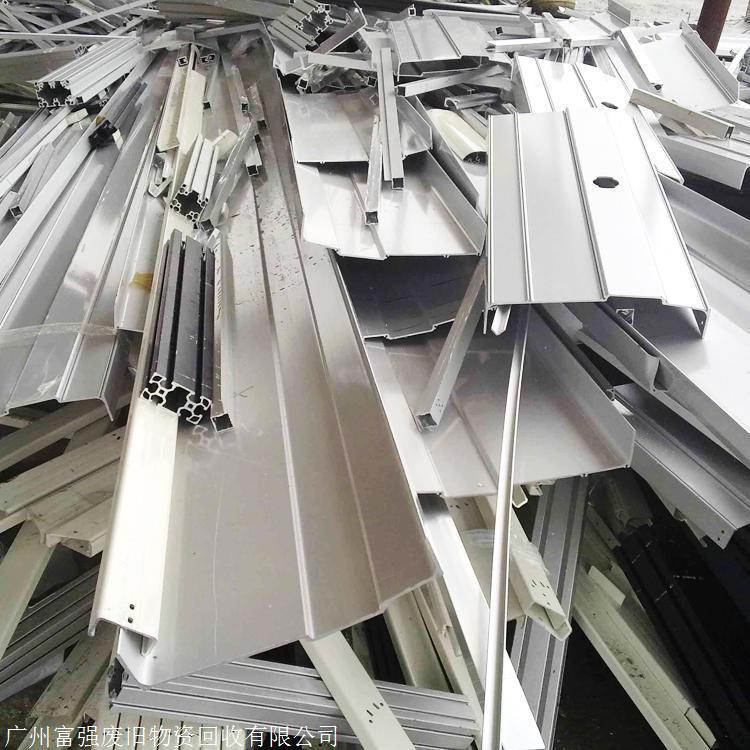 广州荔湾区型材废铝回收厂家