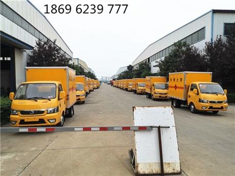 重庆东风2类易燃气体厢式和记彩票APP,湖北虹昌达,气瓶车厂家