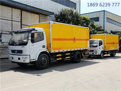 东风多利卡7吨液化气瓶bwinchina注册厂家价格