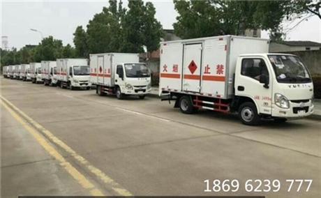 貴州躍進易燃液體廂式運輸車 國六易燃液體運輸車廠家