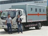 火工品bwinchina注册便宜的多少钱,湖北虹昌达,炸药bwinchina注册厂家