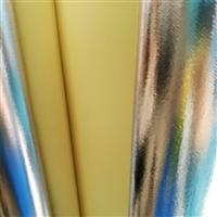 工裝職業裝用芳綸布 鋁箔芳綸梭織布 隔熱阻燃效果更好