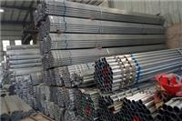 云南大棚钢管 镀锌保温管多少钱 大棚钢管多重
