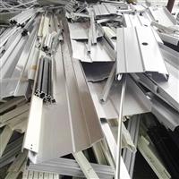 广州黄埔区废铝回收今日价格