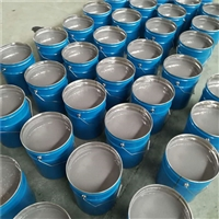 厚漿型管道內壁防腐環氧陶瓷涂料