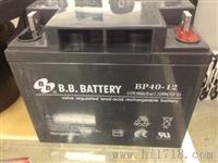足容量美美蓄電池,BP60-12,,可靠性高,經久耐用,價格表
