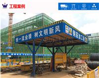 装配式鋼筋加工棚 钢筋木工加工棚生产厂家 选文思昌