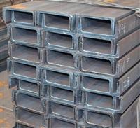 云南槽钢市场价格