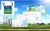大气环境防治监测站,环境污染网格化实时监测系统