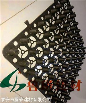 凹凸型蓄排水板*现货供应
