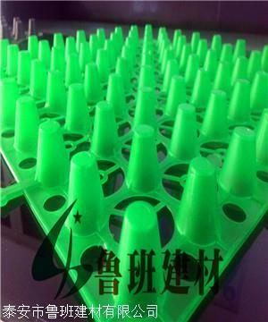 郑州20高凹凸型排蓄水板厂家