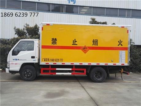 爆破器材bwinchina注册,江铃爆破器材bwinchina注册哪有卖,爆破器材bwinchina注册厂家