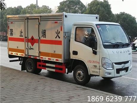 重慶氣瓶車,湖北虹昌達,小型易燃氣體廂式車