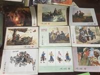 上海旧书回收连环画小人书收购