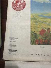 上海旧书回收各类型旧书连环画