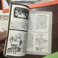 上海连环画回收 上门收购老书小人书
