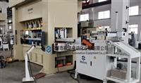 非标定制二次元冲压机械手 多工位高效生产线