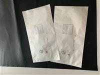 防静电屏蔽袋,尼龙真空袋,防静电铝箔袋镀铝袋