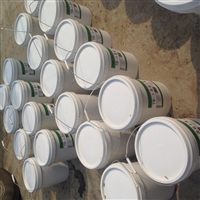 辽宁 环氧界面剂 高性能防水界面剂掺量配比