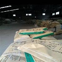 西藏 环氧界面剂 水工专用界面剂使用方法