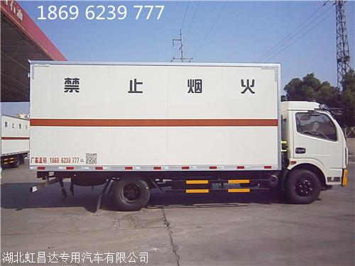 天津气瓶运输车,东风多利卡6.7吨易燃气体厢式运输车