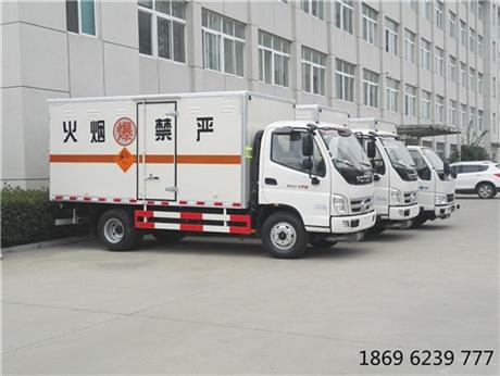 厦门液化气瓶e8国际娱乐app,虹昌达,福田气瓶车厂家