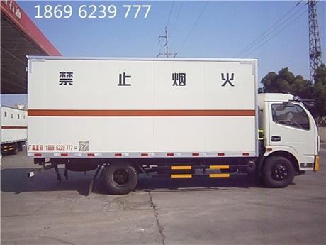 天津气瓶e8国际娱乐app,东风多利卡6.7吨易燃气体厢式e8国际娱乐app