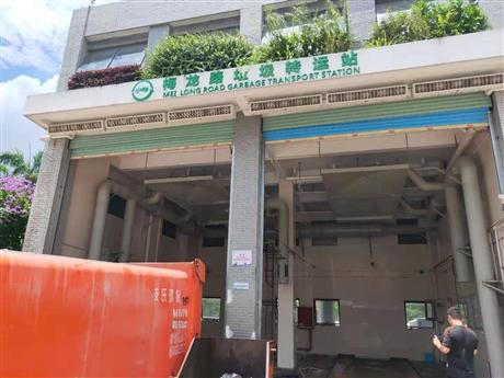 垃圾站除臭设备方案