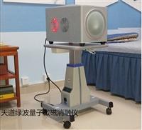 銅仁市太赫茲理療儀使用壽命達60000小時