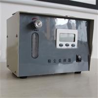 山東澤榮CCZ-1000直讀式測塵儀 粉塵濃度傳感器