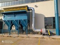 滁州熔炉锻造厂布袋除尘设备