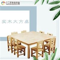 幼儿园实木桌子批发 幼儿园早教玩具桌子